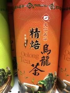 【送料無料】天仁茗茶 台湾 精焙烏龍茶 台湾ウーロン茶 450g お茶 台湾茶