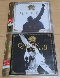 即決!【2枚セット】クイーン /ジュエルズ & Ⅱ ヴェリー・ベスト・オブ・クイーン/ Jewels & Ⅱ Very Best Of Queen