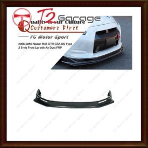 T2GARAGE カードレスアップFRPファイバーグラスKSタイプエアダクトと2スタイルフロントリップ 2008-2010 R35 GTR CBAフロントバンパー