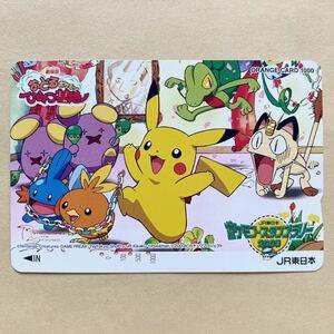 【使用済】 オレンジカード JR東日本 ポケモン・スタンプラリー2003 劇場版おどるポケモンひみつ基地 ポケットモンスター