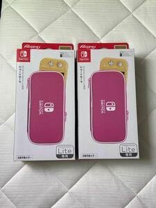 Nintendo Switch Lite専用 スマートポーチ ケース