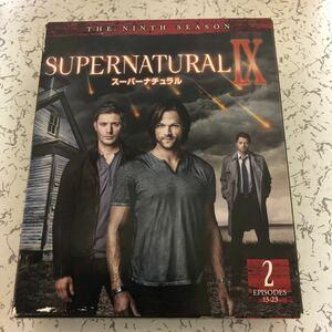 スーパーナチュラル シーズン9 エピソード2