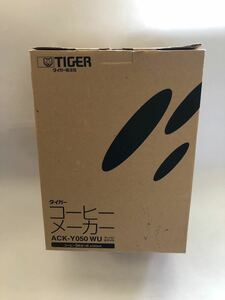 新品 タイガー コーヒーメーカー ACK-Y080 アーバンホワイト