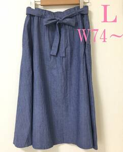 L ふんわり フレア ロングスカート ウエスト74~ 総ゴム仕様 リラックススカート レディース ウエストリボン ブルー系