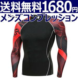 コンプレッションウエア No,2 Mサイズ メンズ 加圧インナー アンダーシャツ トレーニングウエア スポーツウエア 長袖 吸汗 速乾 p12