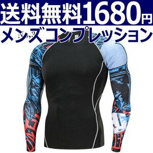 コンプレッションウエア No,3 Mサイズ メンズ 加圧インナー アンダーシャツ トレーニングウエア スポーツウエア 長袖 吸汗 速乾 p12