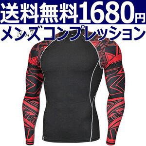 コンプレッションウエア No,7 Mサイズ メンズ 加圧インナー アンダーシャツ トレーニングウエア スポーツウエア 長袖 吸汗 速乾 p12