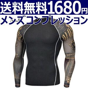 コンプレッションウエア No,8 Mサイズ メンズ 加圧インナー アンダーシャツ トレーニングウエア スポーツウエア 長袖 吸汗 速乾 p12