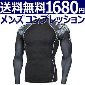 コンプレッションウエア No,9 Mサイズ メンズ 加圧インナー アンダーシャツ トレーニングウエア スポーツウエア 長袖 吸汗 速乾 p12