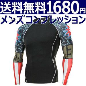 コンプレッションウエア No,1 Lサイズ メンズ 加圧インナー アンダーシャツ トレーニングウエア スポーツウエア 長袖 吸汗 速乾 p12