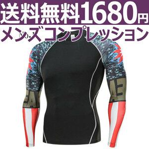 コンプレッションウエア No,1 Lサイズ メンズ 加圧インナー アンダーシャツ トレーニングウエア スポーツウエア 長袖 吸汗 速乾 p18