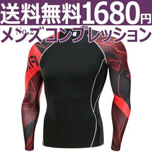 コンプレッションウエア No,2 Lサイズ メンズ 加圧インナー アンダーシャツ トレーニングウエア スポーツウエア 長袖 吸汗 速乾 p18