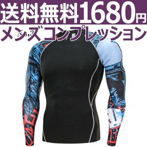 コンプレッションウエア No,3 Lサイズ メンズ 加圧インナー アンダーシャツ トレーニングウエア スポーツウエア 長袖 吸汗 速乾 p18