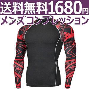 コンプレッションウエア No,7 Lサイズ メンズ 加圧インナー アンダーシャツ トレーニングウエア スポーツウエア 長袖 吸汗 速乾 p18