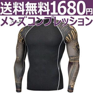 コンプレッションウエア No,8 Lサイズ メンズ 加圧インナー アンダーシャツ トレーニングウエア スポーツウエア 長袖 吸汗 速乾 p18