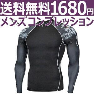 コンプレッションウエア No,9 Lサイズ メンズ 加圧インナー アンダーシャツ トレーニングウエア スポーツウエア 長袖 吸汗 速乾 p18