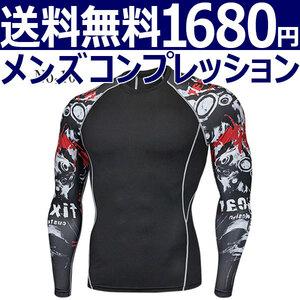 コンプレッションウエア No,10 Lサイズ メンズ 加圧インナー アンダーシャツ トレーニングウエア スポーツウエア 長袖 吸汗 速乾 p12