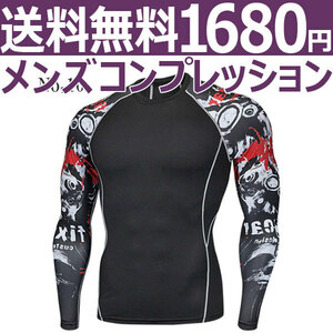 コンプレッションウエア No,10 Lサイズ メンズ 加圧インナー アンダーシャツ トレーニングウエア スポーツウエア 長袖 吸汗 速乾 p18