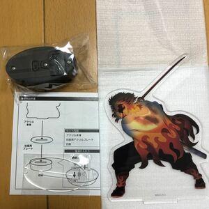 鬼滅の刃 無限列車編 ufotable DVD特典 煉獄杏寿郎 アクリルプレート
