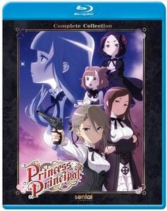 【送料込】プリンセス・プリンシパル 全12話 (北米版ブルーレイ) Princess Principal blu-ray BD