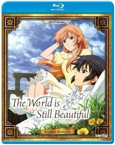 【送料込】それでも世界は美しい 全12話(北米版 ブルーレイ) The World Is Still Beautiful blu-ray BD