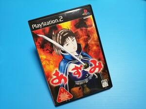 PS2 プレイステーション2ソフト あずみ