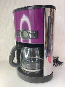 Russell Hobbs スタイルパープルコーヒーメーカー 14744JP