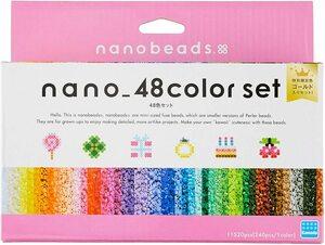 ナノビーズ 48色セット カワダ 80-54359 ビーズ おもちゃ 創作 アクセサリー 材料 手芸 工作
