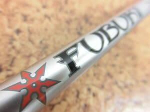 ♪TaylorMade テーラーメイド FUBUKI TM6 三菱ケミカル FLEX-S ユーティリティ用 シャフト 中古品♪K0404