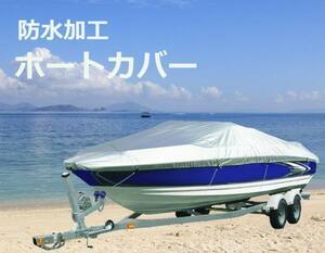 новый  продажа! 300D  лодка  крышка   Доказательство  вода  обработка 17  ~  19ft  корабль  тело  крышка   автобус  лодка   вода  верх  велосипед   алюминий  лодка   Прогулочный катер   хранение.  Транспорт  ч  к! хранение  сумка  есть
