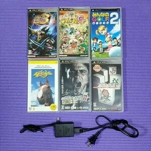 PSP 中古ゲームソフト 6本 まとめ売り 充電ケーブル付き