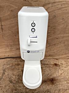 マルイ物産 スノーアイス ワンショットマシン FY15 個食用 自動氷削器 アイスマシン かき氷