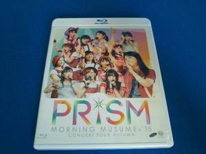 モーニング娘。'15 コンサートツアー2015秋~ PRISM ~(Blu-ray Disc)