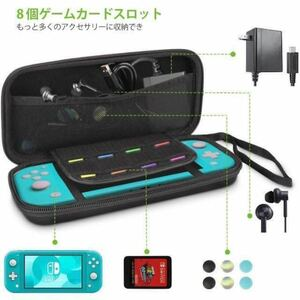 Nintendo Switch Lite ケース 6点セット デラックスなアクセサリーセット Nintendo Switch L