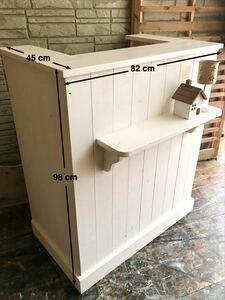 【Kー143】店舗レジカウンター*デスクカウンター*H98・W82・D45㎝*美容室・サロン受付*木製手作りカントリー家具