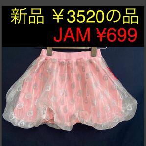 新品JAM 【定価¥3520】キラキラテンチョーバルーンミニスカート ピンク110cm