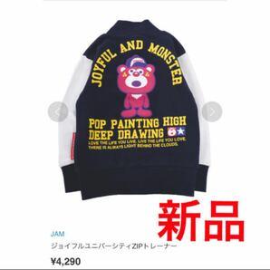 新品 JAM  【定価¥4290】ジョイフルユニバーシティZIPトレーナー  ネイビー 男女OK