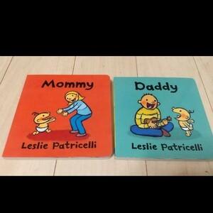 Mommy Daddy 2冊セット レスリーパトリセリ