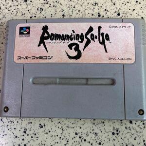 ロマンシングサガ3 SFC スーパーファミコン ロマンシングサ・ガ3