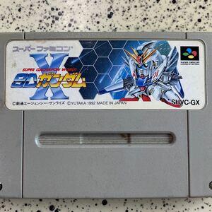 SFC SDガンダムX スーパーファミコン ナイトガンダム物語 スーパーファミコンソフト ガンダム
