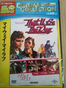 新品未開封 希少 DVD マイウェイマイラブ リンゴ・スター キース・ムーン