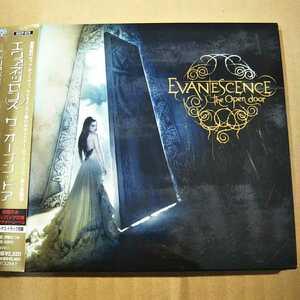 中古CD EVANESCENCE / エヴァネッセンス『The Open door』国内盤/帯有り/紙ジャケ EICP-670【1462】