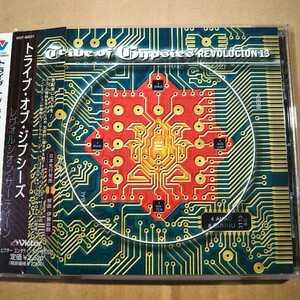 中古CD TRIBE OF GYPSIES / トライブ・オブ・ジプシーズ『REVOLUCION 13』国内盤/帯有り VICP-60521【1502】