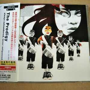 中古CD The Prodigy / ザ・プロディジー『always outnumbered, never outgunned』国内盤/帯有り SRCP-373【1076】