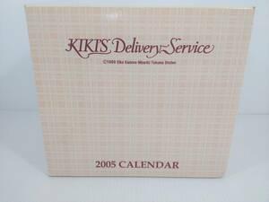 2005年 魔女の宅急便 カレンダー 出発の日  卓上 フィギュア付き スタジオジブリ ベネリック 写真立てにも