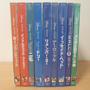 【未開封保管】ディズニー ピクサー DVD