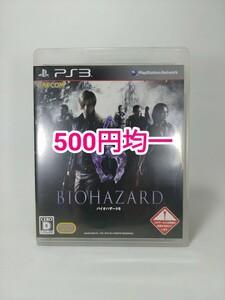 500円均一 【PS3】バイオハザード6 BIOHAZARD6 PS3ソフト