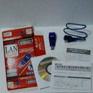 BUFFALO LUA-U2-KTX LAN アダプター USB 10/100M バッファロー USED品