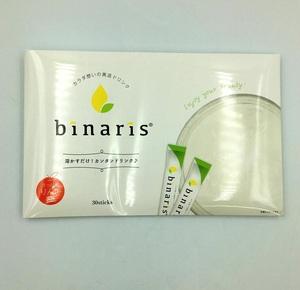 ☆ Super Beauty Labo binaris (ビナリス) 90g(3g×30包) 未開封 使用期限2022年7月迄 ネコポス可 カラダ想いの美活ドリンク