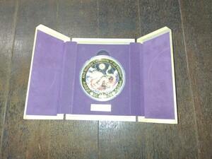 天皇陛下御誕生日特別奉祝記念銀貨 記念メダル 天皇陛下